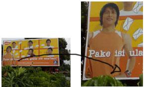 billboardPP